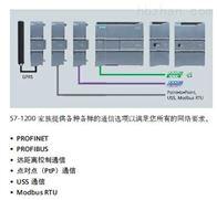 S7-1200plc模块CPU西门子6ES7211-1AE40-0XB0