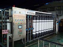 离子交换设备 太阳能光伏混床水处理设备