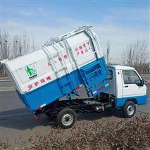 新能源電動四輪垃圾車 5立方小型環衛車