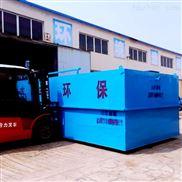 吉丰造纸生产污水处理设备