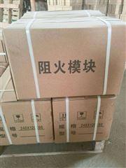 CP675一箱阻火模块价格