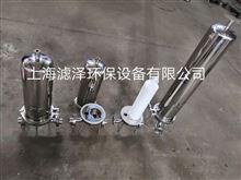 LZ-PPLX-050GPP芯式过滤器