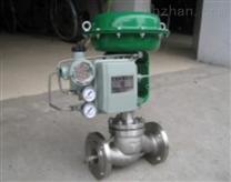 低溫氣動單座調節閥