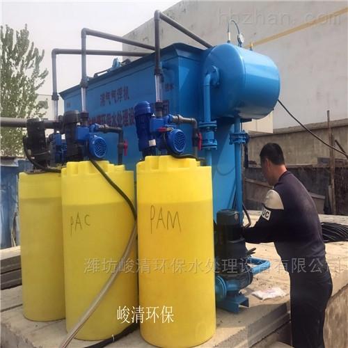 5吨/时养殖污水气浮机处理设备