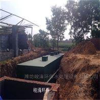 WSZ-AWSZ-A-14T/D生活一體化污水處理設備