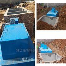 WSZ-A28吨/天地埋式一体化污水处理设备