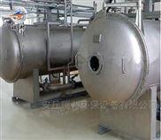 山东安丘瑞邦 OZORB-ZK大型臭氧发生器