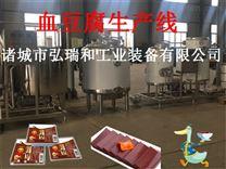 猪血雷竞技官网app-猪血生产线雷竞技官网app