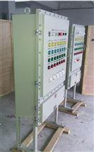 低压防爆配电柜