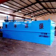 造纸生产污水处理设备处理工艺