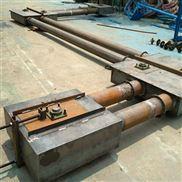 防潮无尘管链提升机 碳粉颗粒管链上料机 输送机