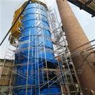 hc-20190518化工厂含硫废气处理设备 脱硫塔