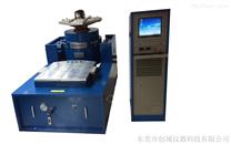 電磁式振動試驗機CY-ES-300