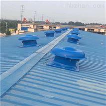 陝西西安屋頂玻璃鋼負壓風機器產品價格不貴