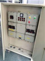BXD-T/15kw立式带脚防爆动力配电柜