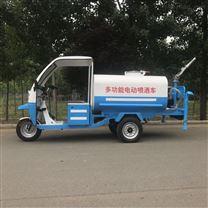 DL580多功能電動灑水車