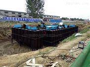 山东桑德 城镇废水处理设备 厂家直销