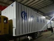 吐鲁番组合气浮机、农村生活污水处理设备价格