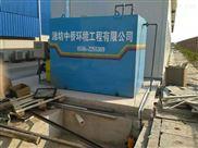 牡丹江组合气浮机、集装箱一体化污水处理设备报价