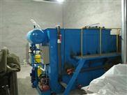 銅川渦凹氣浮機、MBR一體化汙水處理betway必威手機版官網廠家