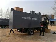遂宁组合气浮机、MBBR污水处理设备当地公司