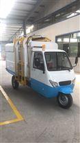 DL1000多功能纯电动垃圾翻桶车
