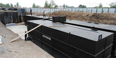RC从化工厂生活污水处理机