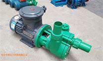 厂家供应耐腐泵库号:M396037