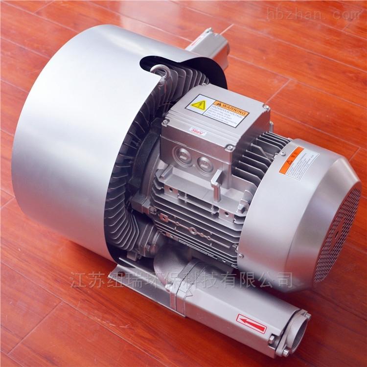 灌裝設備雙葉輪旋渦氣泵