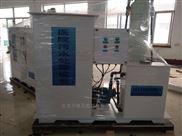 小医院污水处理设备厂家