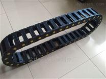 机床坦克链条塑料拖链厂家供应