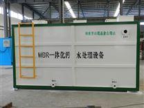 宁国市地埋式一体化污水处理设备使用说明