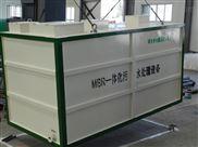 河南郑州医院污水处理设备