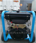 高压管道疏通机 小广告清洗机 工业用