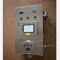 正壓型防爆分析儀通風櫃