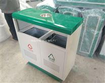 市政垃圾桶提供商 公园垃圾箱