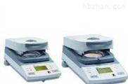 MB35/MB45卓越型快速水分测定仪