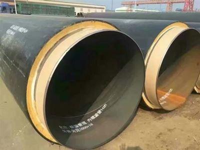 定做氰聚塑直埋保温管厂家直销施工定制规格齐全