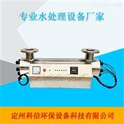 KX-UVC-500W紫外线消毒器过流式