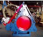 F9T43X电动推杆扇形盲板阀