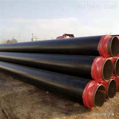 热力管道聚氨酯保温管防腐钢管施工定制厂家