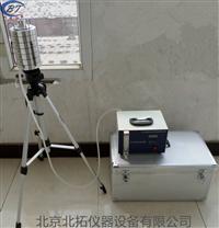 JWL-6型六級撞擊式空氣微生物采樣器
