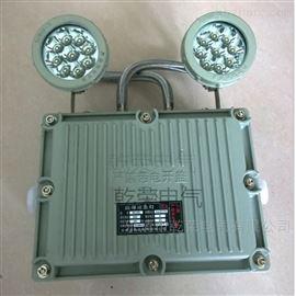 BAY52出售防爆洁净应急灯