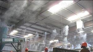 GN-6207廢棄廠除臭噴霧設備