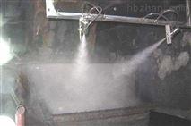 污水处理除臭设备谷耐有限公司