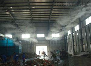 GN-6302垃圾站除臭喷雾