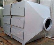 LRH-50000活性炭废气处理设备