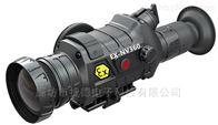 EX-NV360安监装备矿用防爆夜视仪生产厂家