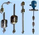干簧管浮球液位计应用领域及特点