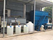 磷化废水处理雷竞技官网app报价